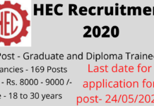 HEC recruitment