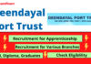 Deendayal recruitment details banner