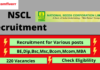 NSCL recruitment banner, Be, diploma, Bsc,Msc, can apply. 220 vacancy.