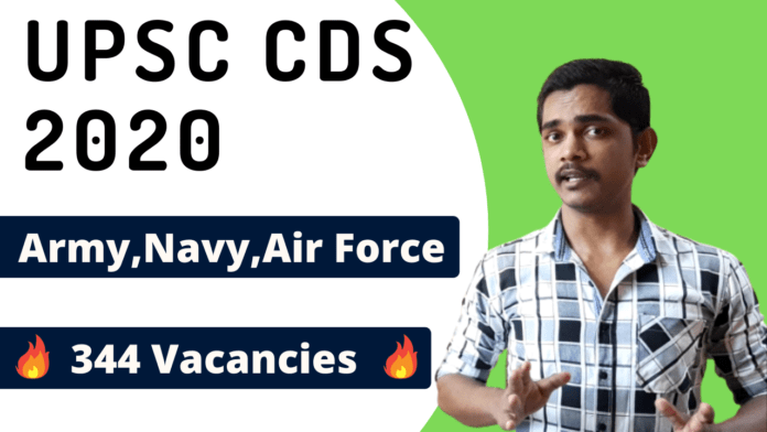 UPSC CDS Recruitment 2020