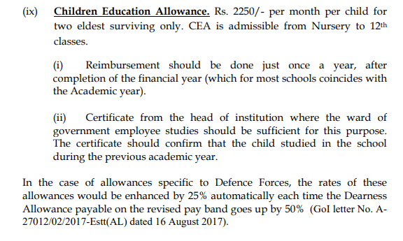 UPSC CDS Children allowance details