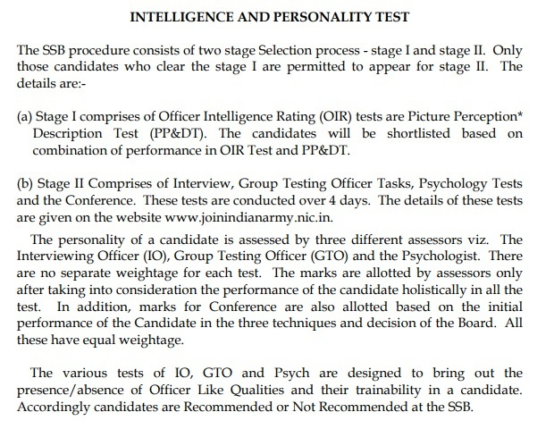 UPSC CDS intelligence and personality details