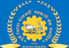 PDCC Bank Recruitment 2021 for 356 post for degree candidates